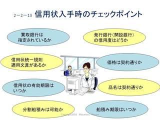 スライド50.JPG